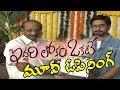Iddari Lokam Okkate Movie Opening | #dilraju | #Rajtarun | 99TV Telugu