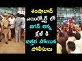 Watch: YS Jagan arrives at Shamshabad Airport from London; Fans go crazy