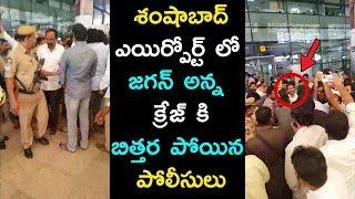 Watch: YS Jagan arrives at Shamshabad Airport from London;..