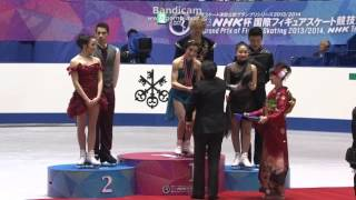 2013 NHK Trophy Victory ceremony ICE DANCE