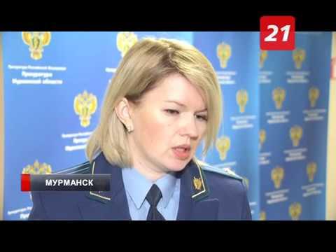 Прокуратурой Первомайского административного округа г. Мурманска окончена проверка по информации СМИ по факту избиения несовершеннолетней