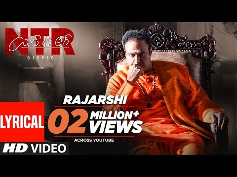 Rajarshi Full Song With Lyrics | NTR Biopic