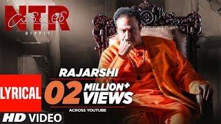 Rajarshi Full Song With Lyrics | NTR Biopic Songs - Nandamuri Balakrishna | MM Keeravaani