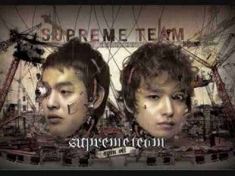 Supreme Team (슈프림팀) - 땡땡땡