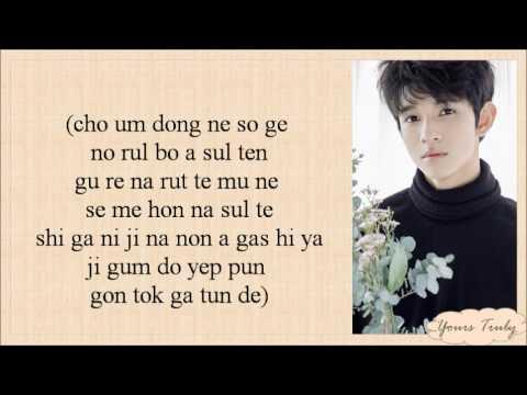 Samuel (사무엘) - Sixteen (식스틴) ft.  Changmo (Easy Lyrics)