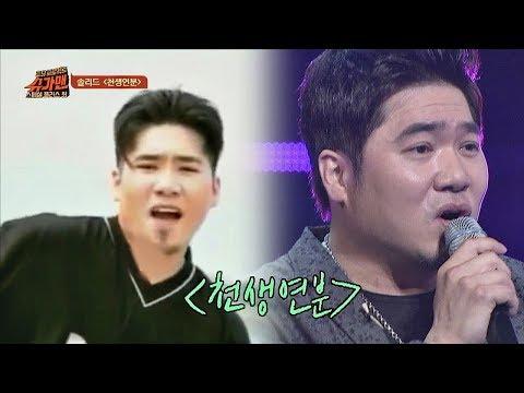 [슈가송] 가볍게 100불 달성♡ 솔리드 '천생연분'♪ 투유 프로젝트 - 슈가맨2(Sugarman2) 19회