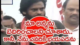 Pawan Kalyan Speech At Janasena Kavathu | Visakhapatnam | Mahaa News