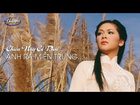 PBN Collection | Chiều Nay Có Phải Anh Ra Miền Trung...