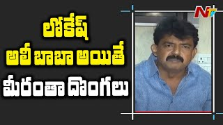 Perni Nani open challenge to Chandrababu over JC Prabhakar..