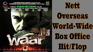 Waar (2013) World-Wide Box Office Collection - Nett & Overseas Collection