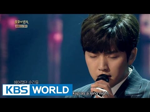 Sandeul - Come Back to Me Again | 산들 - 그대 내게 다시 [Immortal Songs 2]
