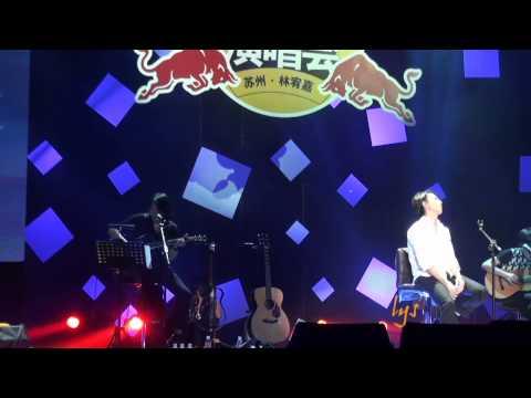 20131122 林宥嘉 蘇州紅牛不插電 6 浪費+伯樂+說謊