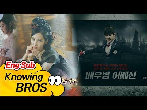 (칼있수마) '몸매 1등' 서현(Seo Hyun) & '배우병 어쌔신' 이준(Lee Joon), 검무 쇼 타임☆ 아는 형님(Knowing bros) 63회