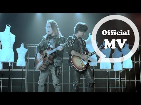 動力火車 Power Station [ 跟自己合唱 My solo duet ] Official Music Video
