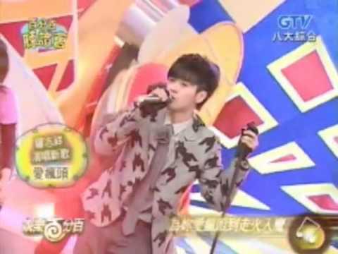 罗志祥 Show Luo Zhi Xiang - 爱疯头 Ai Feng Tou [ 羅志祥百分百聽證會 ] 海派甜心 OP