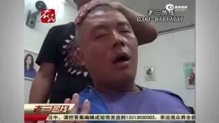 Những Clip Nổi Bật Ở Trung Quốc | Góc Nhìn Trung Quốc
