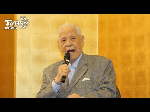 【李登輝逝世!台灣首位民選總統 享耆壽98歲LIVE】
