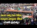 UP Govt To Arrange Buses For Delhi Migrant Workers   V6 News