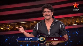 Telugu Bigg Boss 4: Nagarjuna gives interesting tasks to h..