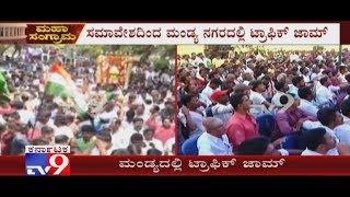 Heavy Traffic Jam at Mysuru-Bengaluru Highway   Sumalatha Rally in Mandya