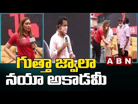 KTR inaugurates Gutta Jwala Badminton Academy; KTR plays badminton with Gutta Jwala