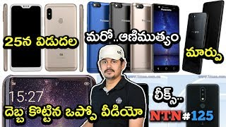 Nanis TechNews Episode 125: Nokia 5.1 Plus Specifications, Design Leaked, in Telugu ~ Tech-Logic