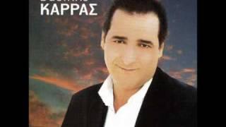 Vasilis Karras - Esi Mou Les An Figeis Tha Pethanw