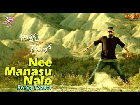 Nannaku-Prematho-Na-Manasu-Neelo-Song-Teaser