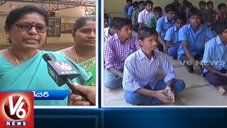 Special Story On Mahbubnagar Blind School Students | V6 News