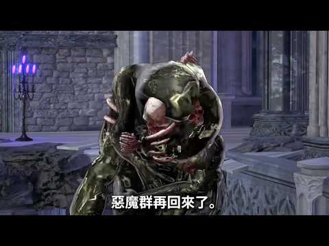 血咒之城:暗夜儀式 (Bloodstained: Ritual of the Night) - 劇情預告片