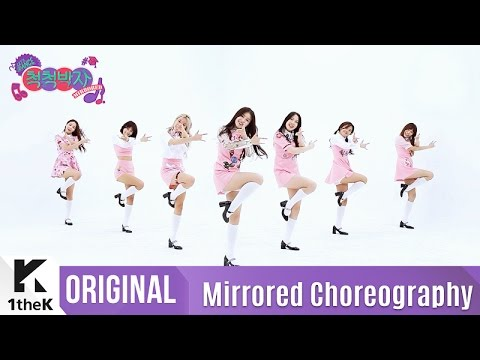 [Mirrored] MOMOLAND(모모랜드)_JJan! Koong! Kwang! Choreography(짠쿵쾅) 거울모드 안무영상)_1theK Dance Cover Contest