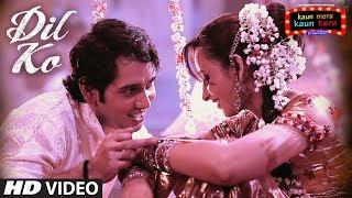 Dil Ko – Kaun Mera Kaun Tera Hindi Video Download New Video HD