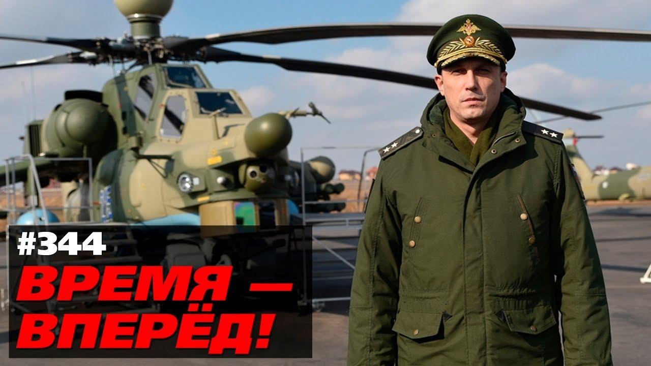 Операция «Приземлить Россию» провалилась. Летаем дальше