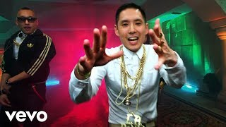 Far East Movement - Jello ft. Rye Rye