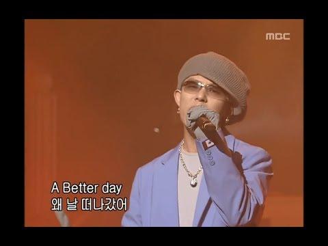 음악캠프 - JTL - A better day, 제이티엘 - 어 베터 데이, Music Camp 20020316