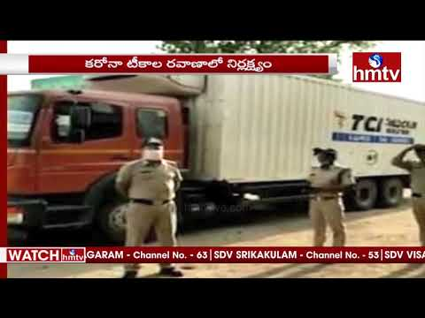 Truck with 2.4 lakh doses of Corona vaccines abandoned in Madhya Pradesh
