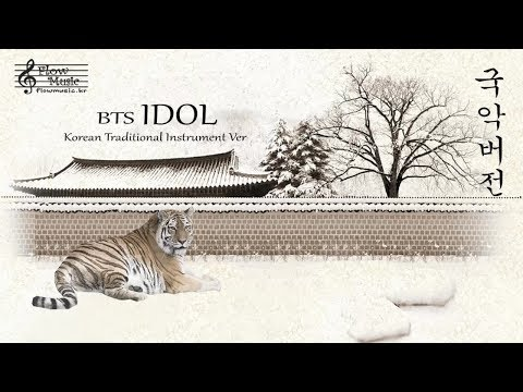 BTS - IDOL 국악 버전 (Korean Traditional Instrument Ver)