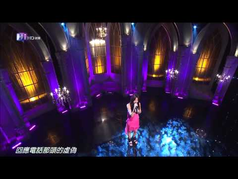 李千娜 - 我不允許我再愛上你 Live HD 1080P