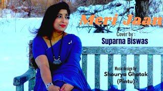 Suparna Biswas - Meri Jaan Mujhe Jaan Na Kaho - Hindi Bollywood Melody Geeta Dutt   Suparna Biswas  Shourya Ghatak  Hindi Cover Song 2021