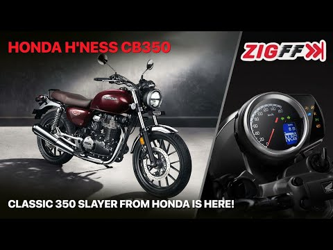 Honda H'ness CB 350 Launched | Price, Engine Specs, Features & More