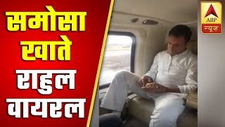 Rahul Gandhi enjoys samosas in a private plane-Funny video..