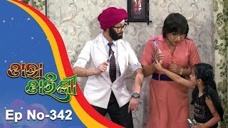 Tara Tarini | Full Ep 342 | 8th Dec 2018 | Odia Serial - TarangTV
