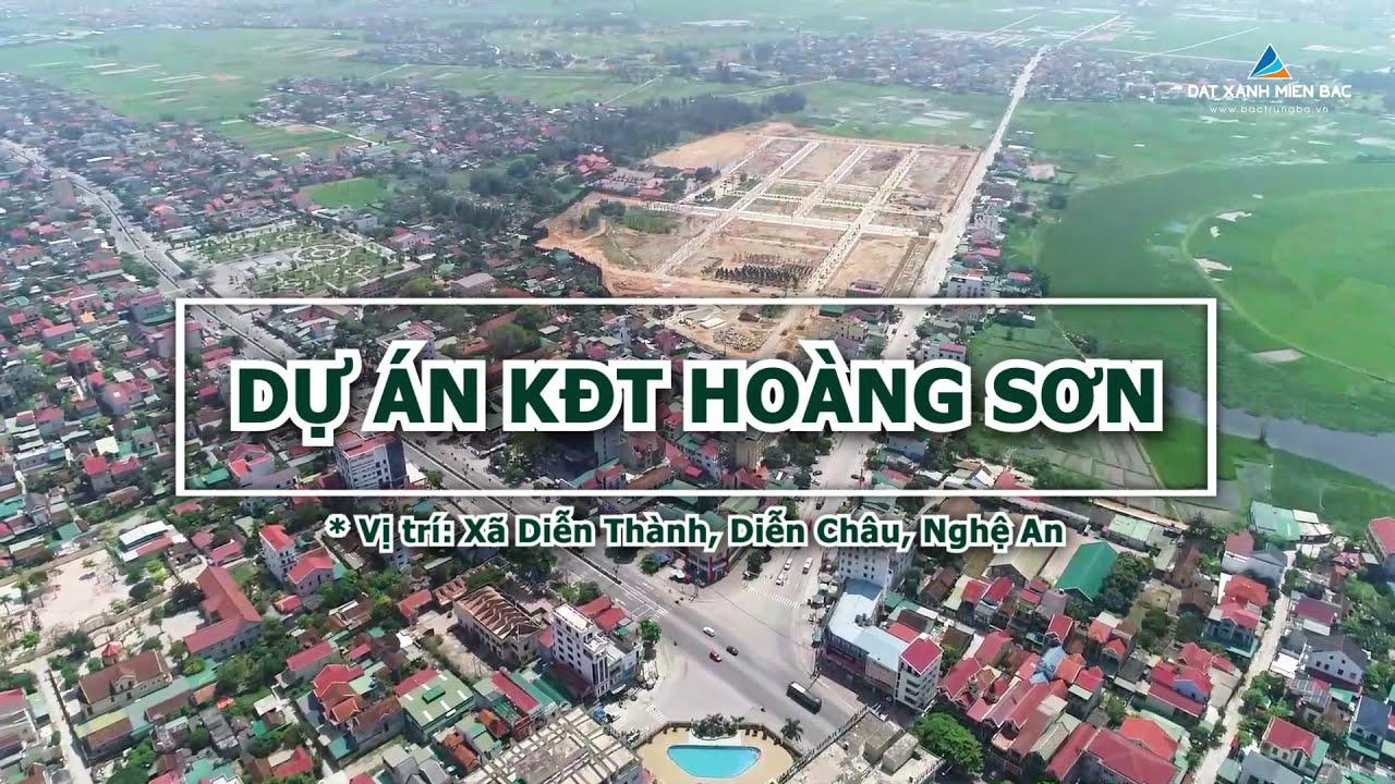 Hoàng Sơn - khu đô thị phức hợp đầu tiên tại thị trấn Diễn Châu video