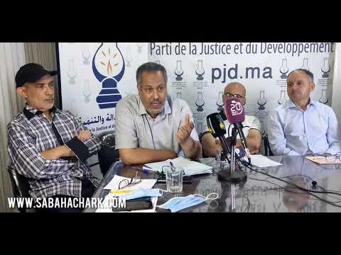 """قياديو حزب""""العدالة والتنمية""""ببركان  يتهمون بعض الأحزاب بالفساد وممارسة """"البلطجة"""
