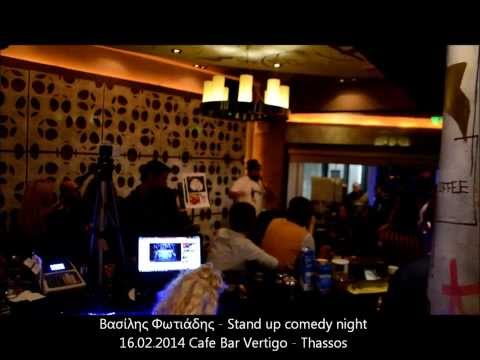 Vertigo Cafe Bar 16.02.2014 Stand up comedy