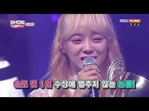 쇼챔피언 비하인드 김세정 꽃길 CUT.161213