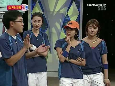 X-man (S12 - E33) w/ Yoon Eun Hye -June 19, 2004