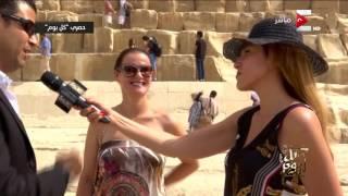 كل يوم: عائلة quotكريستيانو رونالدوquot تزور الإهرامات والمتحف المصري .. مع ...
