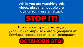 Слава - Одиночество - Slava (Official Video)