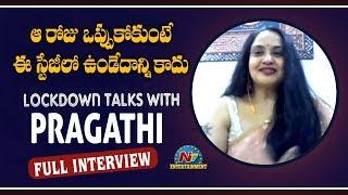 Tollywood actress Pragathi exclusive interview..